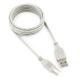 Кабель удленитель USB/Интерфейсный кабель