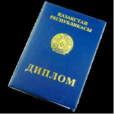 Бланк Диплом- синяя у/100