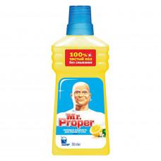 Моющая жидкость для полов и стен Mr.Proper Лимон 500 мл