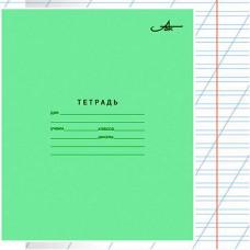 Тетрадь 12л, школьная зеленая (Арх.ЦБК) косая линия АZ04 у/420