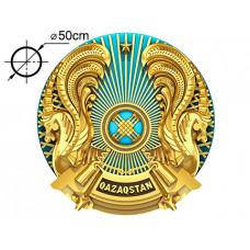 Герб РК диаметр 500 мм (Баубекова С,А,)
