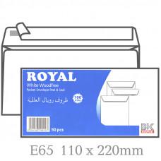 Конверт Е65 110х220мм ROYAL узкий