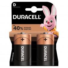Батарейки Durasell Basic D LR20 2шт