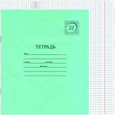 Тетрадь 12л, школьная зеленая (Вектор) клетка