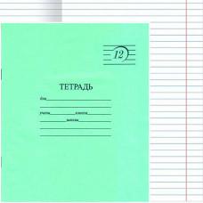 Тетрадь 12л школьная зеленая (Вектор) линия