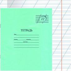 Тетрадь 12л, школьная зеленая (Вектор) косая линия