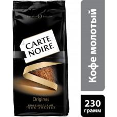 Кофе молотый Carte noire original 230 гр