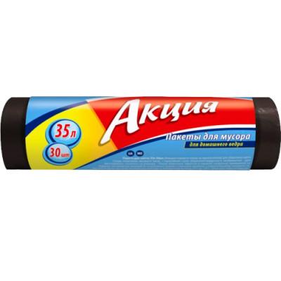 Пакет Ергопак д/мусора 35л/30 шт