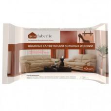 Салфетки влажные для кожаных изделий 30шт Феберлик