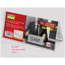Подставка для презентаций 220*100 К-399