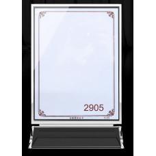 Подставка для рекламных материалов пластик 160х210 мм верт 2905