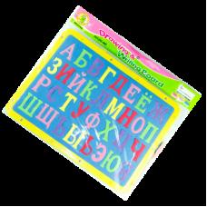 Доска детская марк-магнитная 2-х сторон рус алфавит