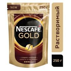 Кофе растворимый Nescafe GOLD 250гр