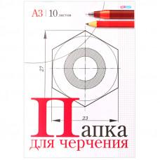 Папка для черчения ArtSpace, 10л., А3, без рамки, 160г/м2 025