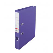 Папка-Регистратор 0,5 Feilibao фиолетовая