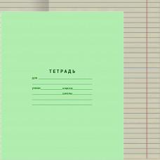 Тетрадь 12л школьная зеленая серая линия СЛК