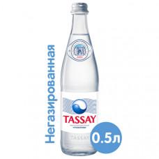 Вода Тассай 0,5л (негаз) ст тара
