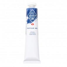 Краски масло худ 46мл (Мастер класс) туба голубая ФЦ 1104500