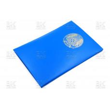 Папка адресная Гербом А4 ПВХ,синий