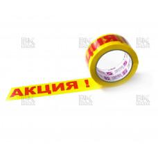 Клейкая лента Луч с логотип(Акция)желтый у/36