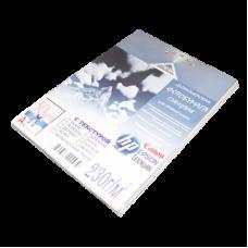 Фотобумага для струйной печати ДИЗАЙН A4 Пинхол глянц 230/50л  к/20