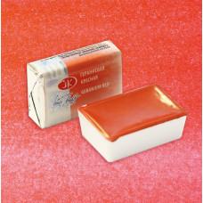 Краски акварель кювета 2,5мл (Белые ночи ) гераниевая красная 1911364