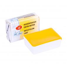 Краски акварель кювета 2,5мл (Белые ночи ) неополитанская светло-желтая 1911219