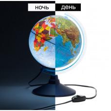 Глобус физико-политический D21см с подсветкой (Globen)