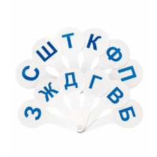 Касса веер Парные согласные буквы ВК03 (Стамм)