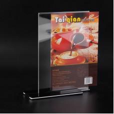Подставка для рекламных материалов пластик 15х21 TY-637