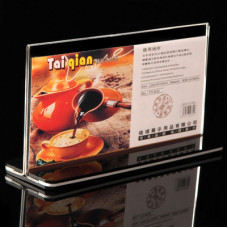 Подставка для рекламных материалов пластик 10х20 TY-632