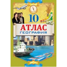 Атлас 10 класс рус