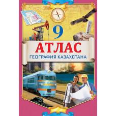 Атлас 9 класс рус