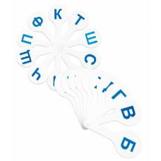 Касса веер Согласные буквы ВК02 (Стамм)