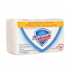 Мыло Safeguart 5 х75гр Классическое