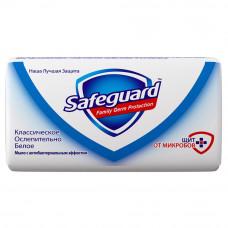 Мыло Safeguart Классическое 90гр